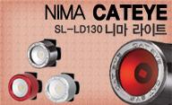 NIMA CATEYE ?쇱씠?? width=
